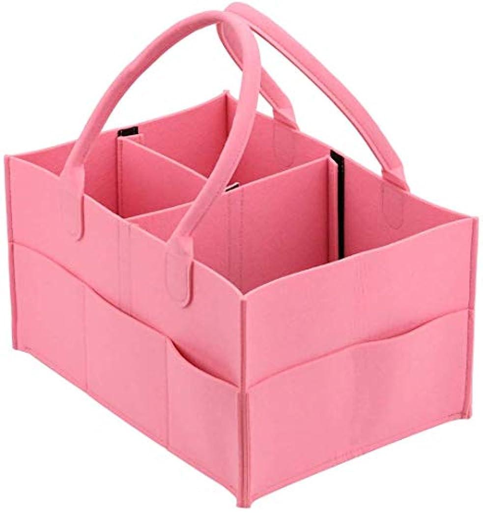 粒子独占回想HANBIN 赤ちゃん旅行おむつバスケット ポータブル多目的バスケット 赤ちゃんのおむつキャディー保育園の収納ビン ワイプバッグ、交換可能なコンパートメント付き フェルトバスケットおむつオーガナイザー Pink