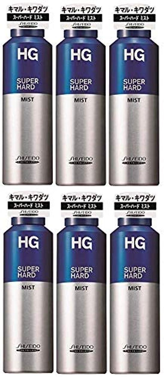 レンダリングノミネート優遇HG スーパーハードミストa 【HTRC3】6本セット