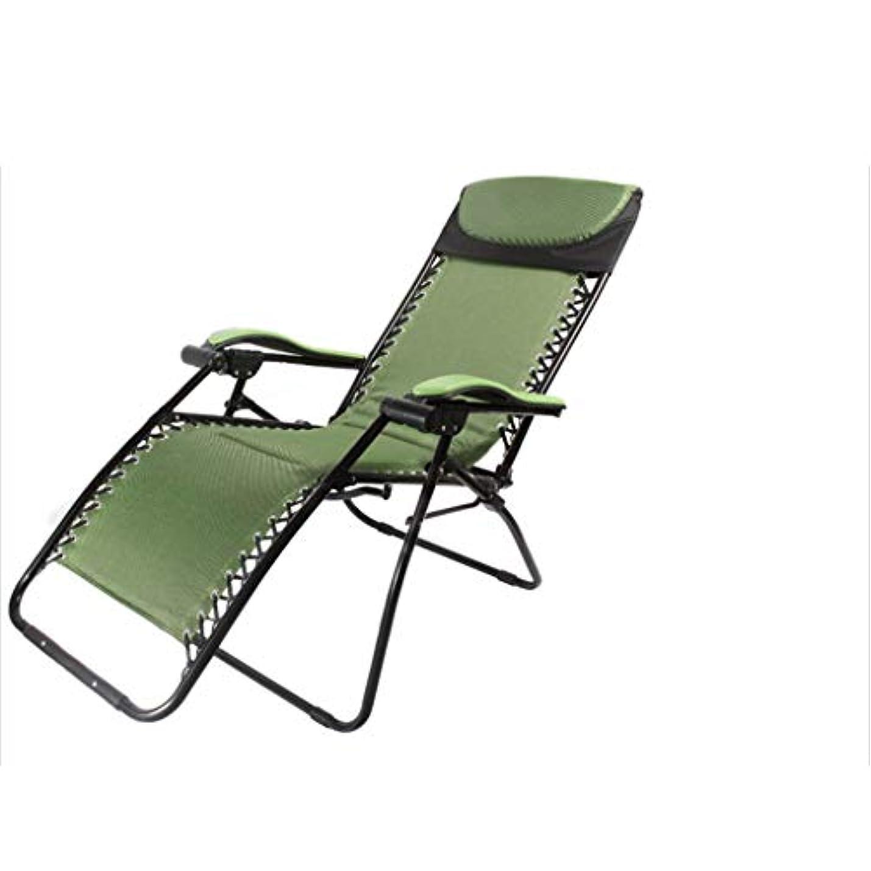 不正知性広くDKJH 仮眠折りたたみ椅子、仮眠ベッド、オフィスソファー、シングルベッド、携帯用ビーチチェア、釣り椅子