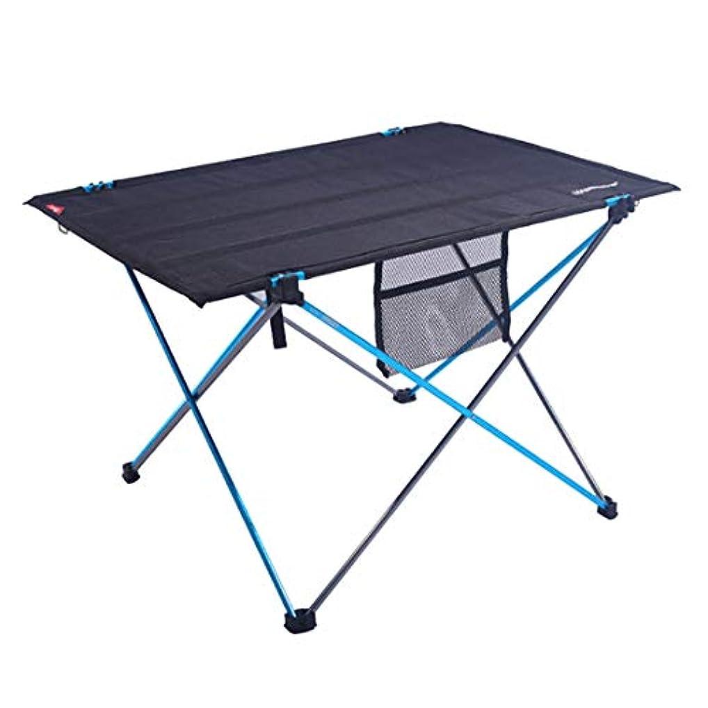 威信指紋忠実なBemin アウトドアテーブル 折り畳みテーブル 折りたたみ アルミ 軽量 ロールテーブル ロール ビーチ テーブル 収納バック付き キャンプ コンパクト用 57*42*38cm
