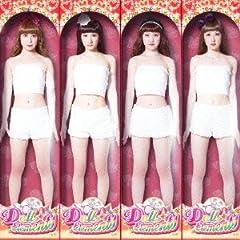 Doll☆Elements「君のハートに解き放つ!」のジャケット画像