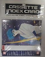 鎧伝サムライトルーパー カセットインデックスカードセット