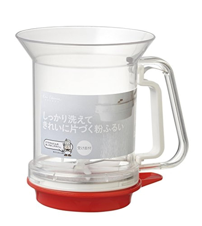 貝印 Kai House Select しっかり洗えてきれいに片づく 粉ふるい ( 受け皿 付き ) DL-6261