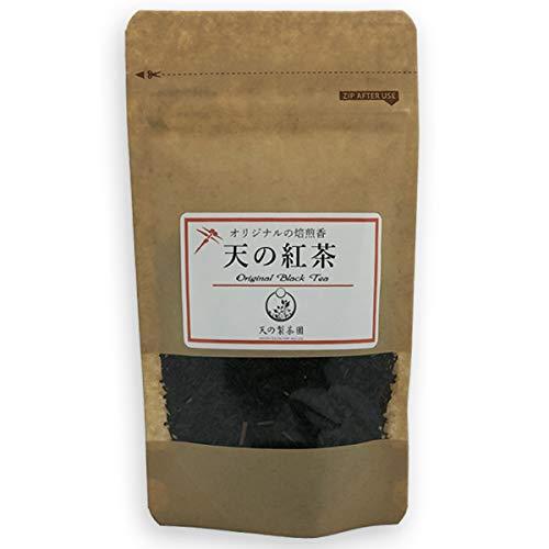 天の製茶園 天の紅茶 40g リーフ 水俣和紅茶 無農薬