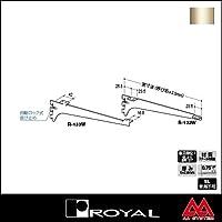 e-kanamono ロイヤル 棚受け 木棚用ブラケット R-132W 450 Aニッケルサテン ※片側のみ(左右セットではありません)