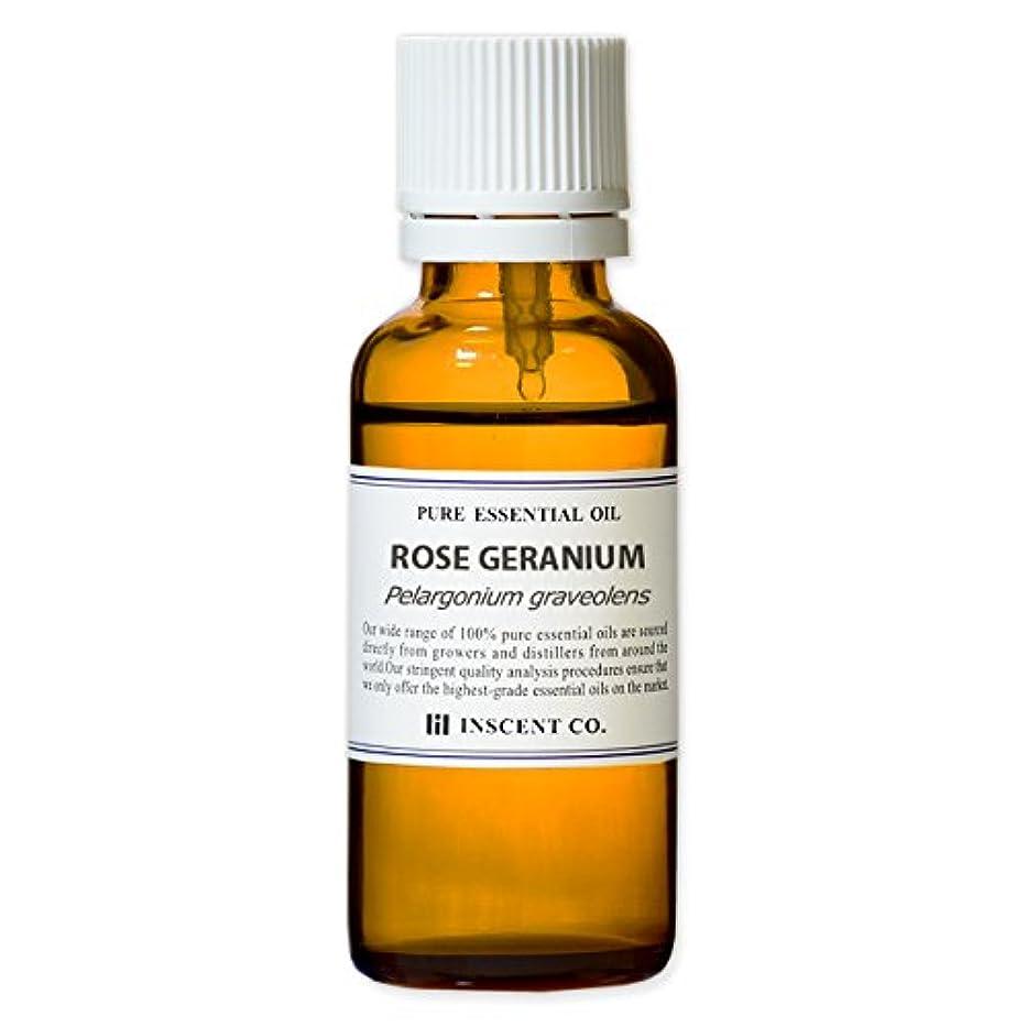 から薬を飲む着替えるローズゼラニウム 30ml インセント アロマオイル AEAJ 表示基準適合認定精油