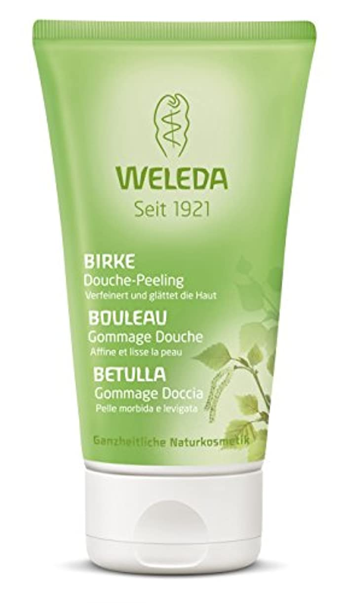 大統領生産的検閲WELEDA(ヴェレダ) ホワイトバーチ ピーリングボディウォッシュ 200ml