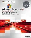 Microsoft Windows Server 2003 R2 Standard x64 Edition 5CAL付 日本語版