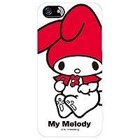 グルマンディーズ サンリオ iPhone SE,5s,5 対応 シェルジャケット マイメロディ A SAN-571A