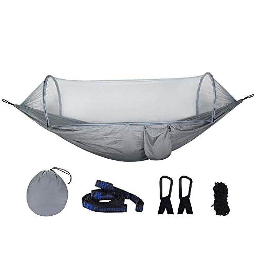 動かすコーデリア無数のオープンスピードグレーの蚊帳ハンモック、木の上の単一のテント、パラシュートのための蚊帳ハンモック(270 * 140Cm)
