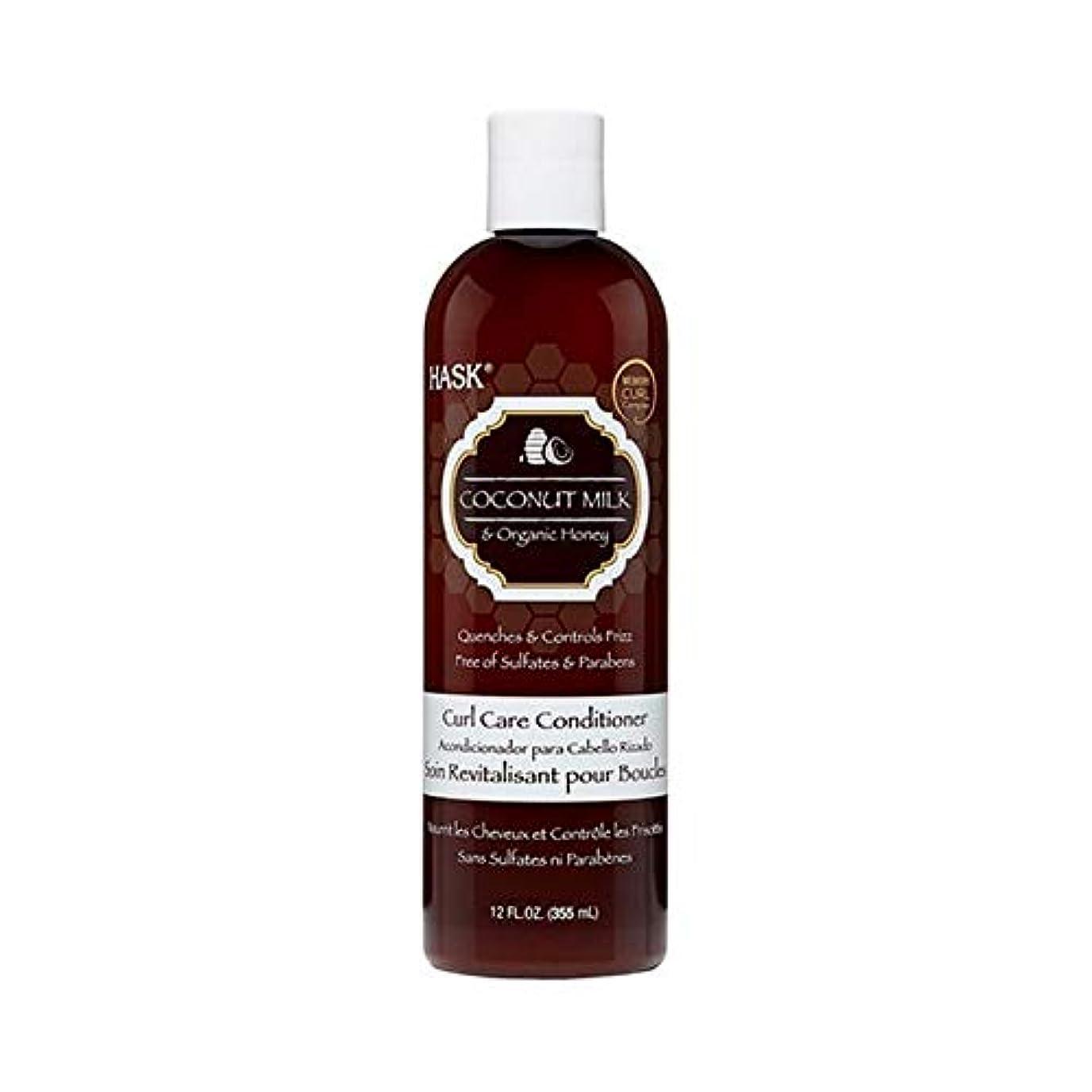 シネウィ怪物レタス[Hask] Haskcoconutミルク&ハニーカールケアコンディショナー355ミリリットル - HASKCoconut Milk & Honey Curl Care Conditioner 355ml [並行輸入品]