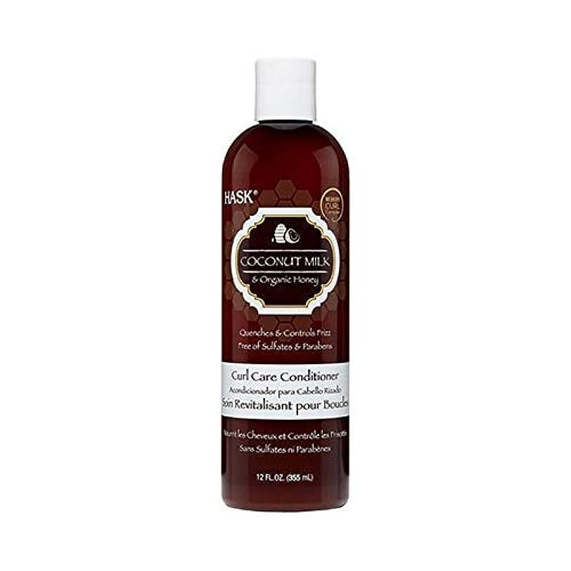 イチゴ吐く知人[Hask] Haskcoconutミルク&ハニーカールケアコンディショナー355ミリリットル - HASKCoconut Milk & Honey Curl Care Conditioner 355ml [並行輸入品]