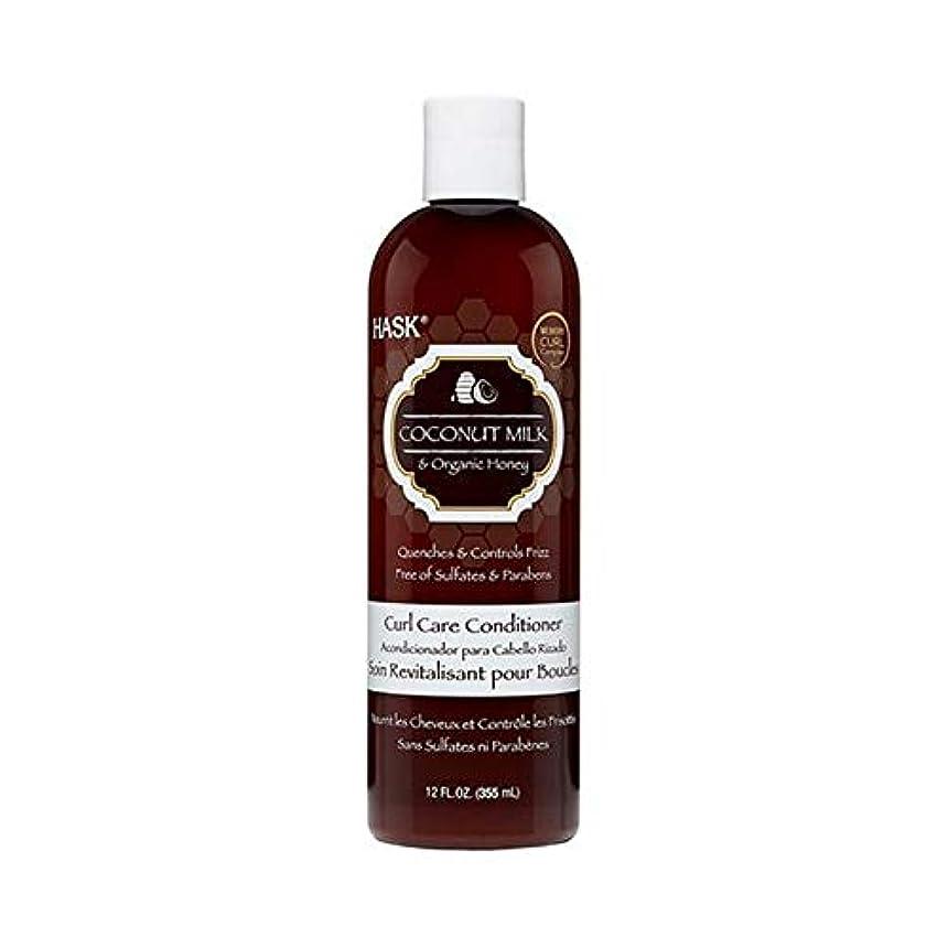 ベジタリアンくるみ権限[Hask] Haskcoconutミルク&ハニーカールケアコンディショナー355ミリリットル - HASKCoconut Milk & Honey Curl Care Conditioner 355ml [並行輸入品]