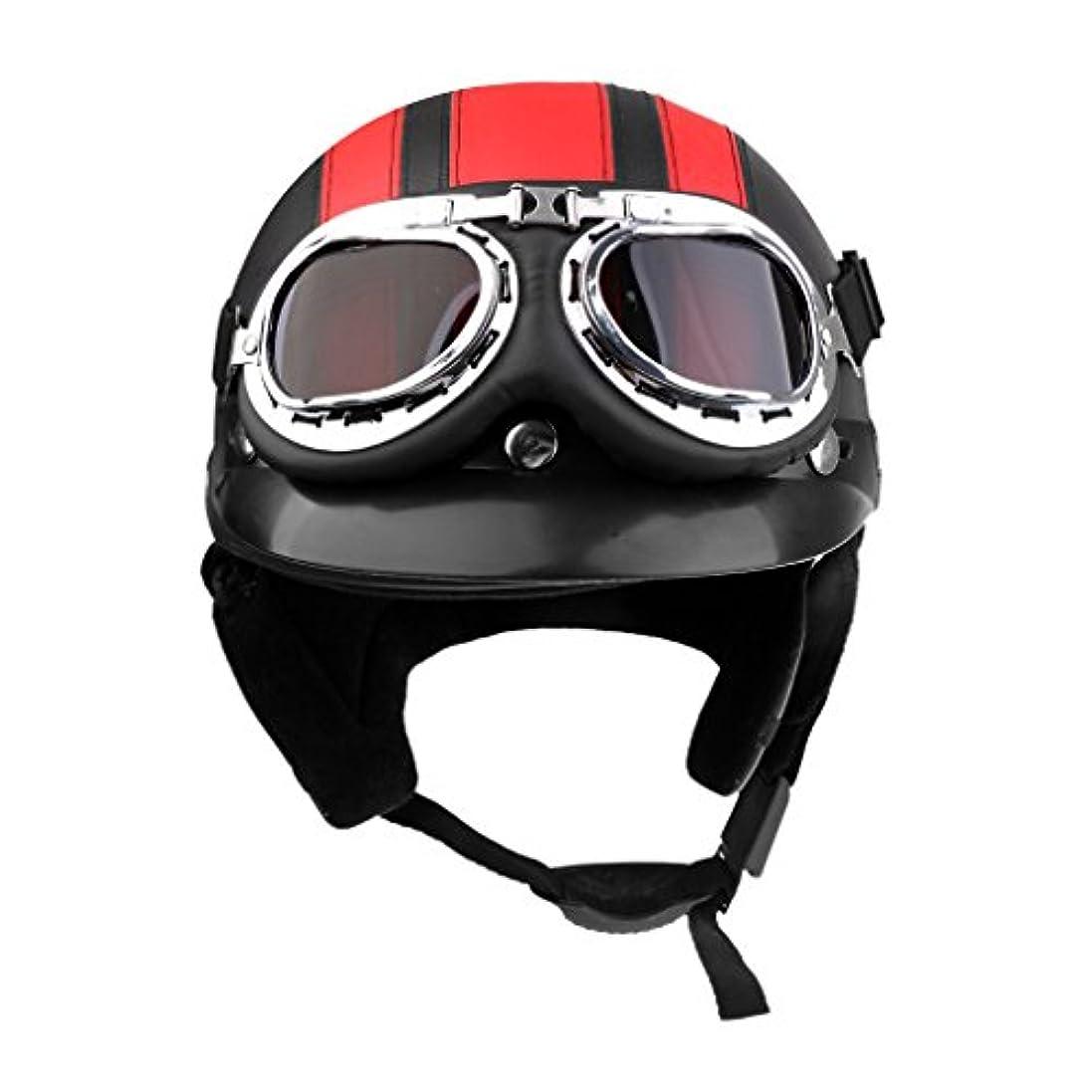 残り物工業化するカウントBaosity 男女兼用 ハーフ 帽子 ヘルメット キャップ ゴーグル付き 調節可能 バイザー付き 防水 防風 防雨 オートバイ 登山 全9色