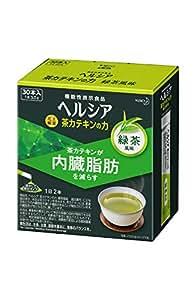 【機能性表示食品】ヘルシア 茶カテキンの力 緑茶風味 スティック【15日分(1日2本)】(内臓脂肪が気になる方に)×30本