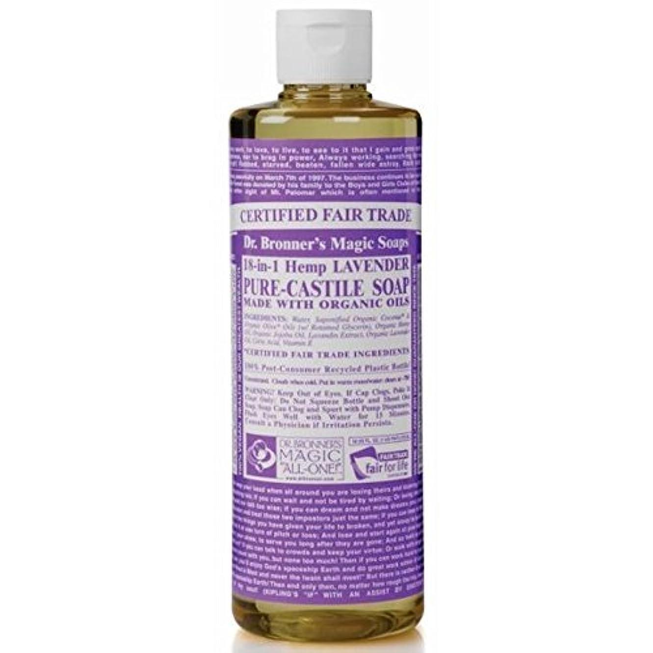 ファウルライン故国のブロナー有機ラベンダーカスティーリャ液体石鹸237ミリリットル x4 - Dr Bronner Organic Lavender Castile Liquid Soap 237ml (Pack of 4) [並行輸入品]