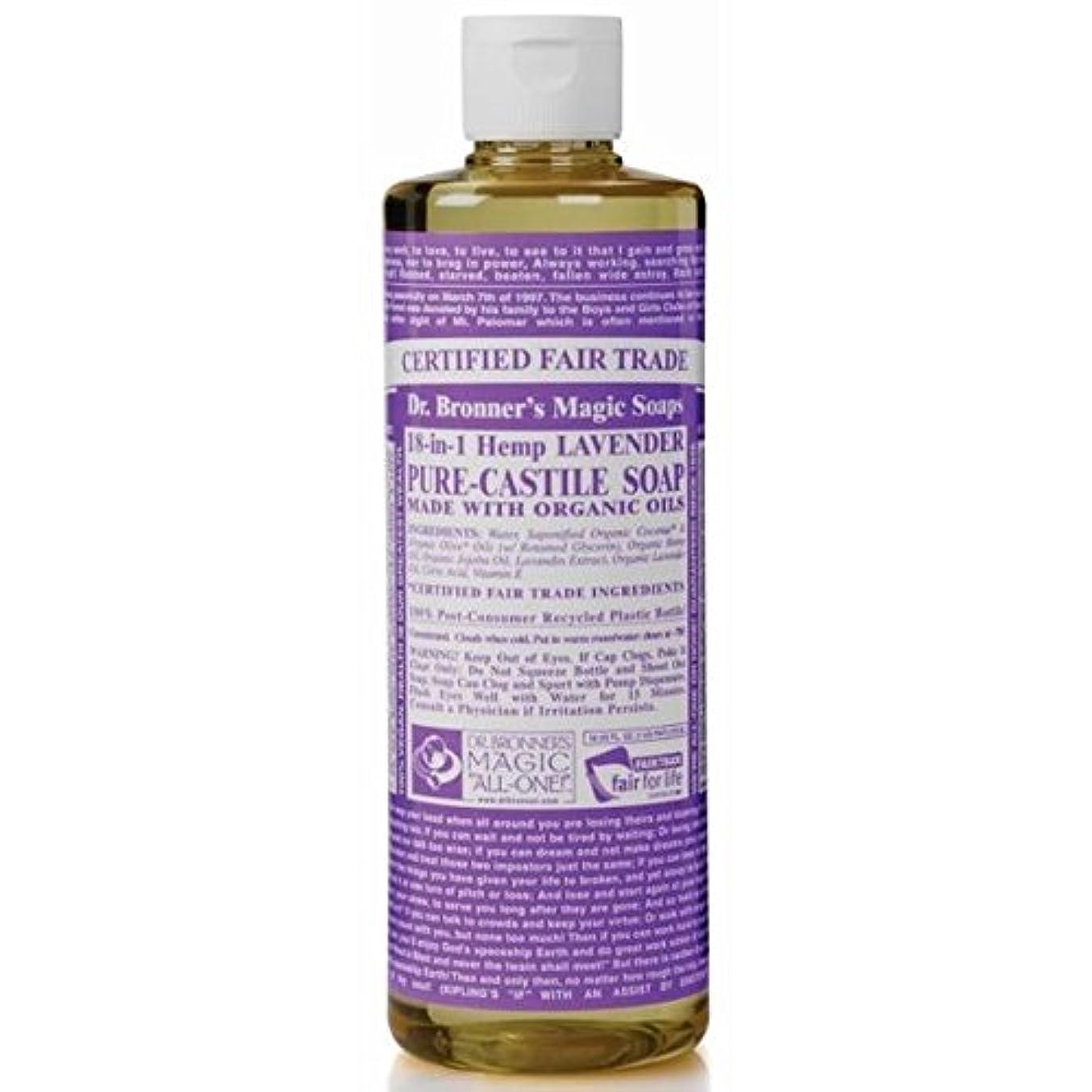泳ぐから聞く暗くするのブロナー有機ラベンダーカスティーリャ液体石鹸237ミリリットル x2 - Dr Bronner Organic Lavender Castile Liquid Soap 237ml (Pack of 2) [並行輸入品]