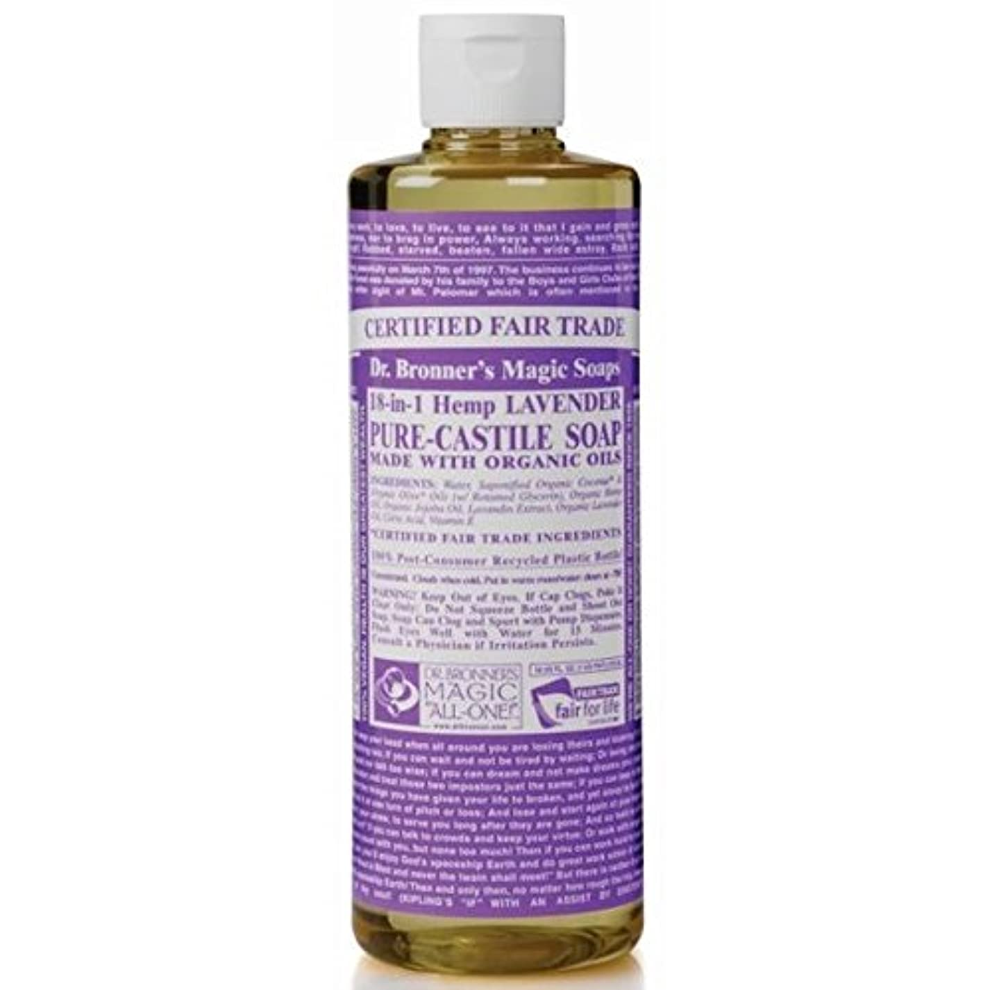 クレデンシャルポップミットのブロナー有機ラベンダーカスティーリャ液体石鹸237ミリリットル x4 - Dr Bronner Organic Lavender Castile Liquid Soap 237ml (Pack of 4) [並行輸入品]