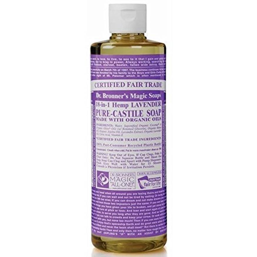 国家病弱ぶら下がるDr Bronner Organic Lavender Castile Liquid Soap 237ml - のブロナー有機ラベンダーカスティーリャ液体石鹸237ミリリットル [並行輸入品]