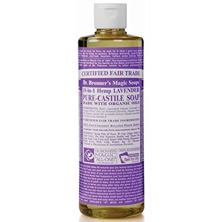 公式ホップ容器Dr Bronner Organic Lavender Castile Liquid Soap 237ml (Pack of 6) - のブロナー有機ラベンダーカスティーリャ液体石鹸237ミリリットル x6 [並行輸入品]