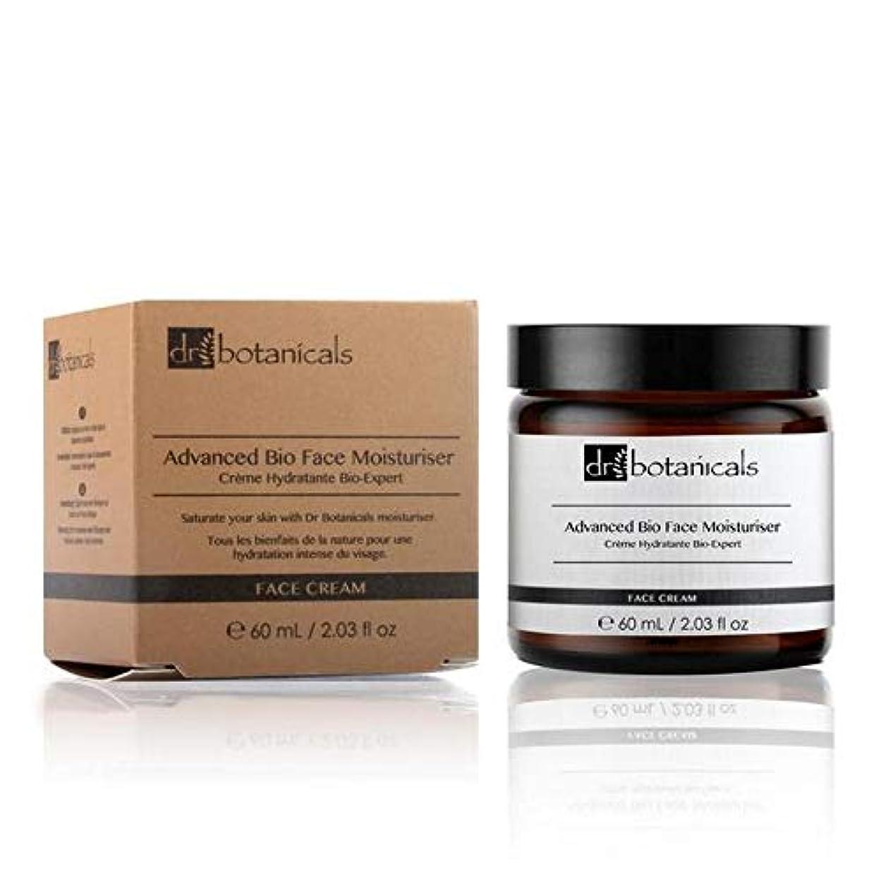 供給はず日付[Dr Botanicals] Drの植物高度なバイオ顔の保湿剤の60ミリリットル - Dr Botanicals Advanced Bio Face Moisturiser 60ml [並行輸入品]
