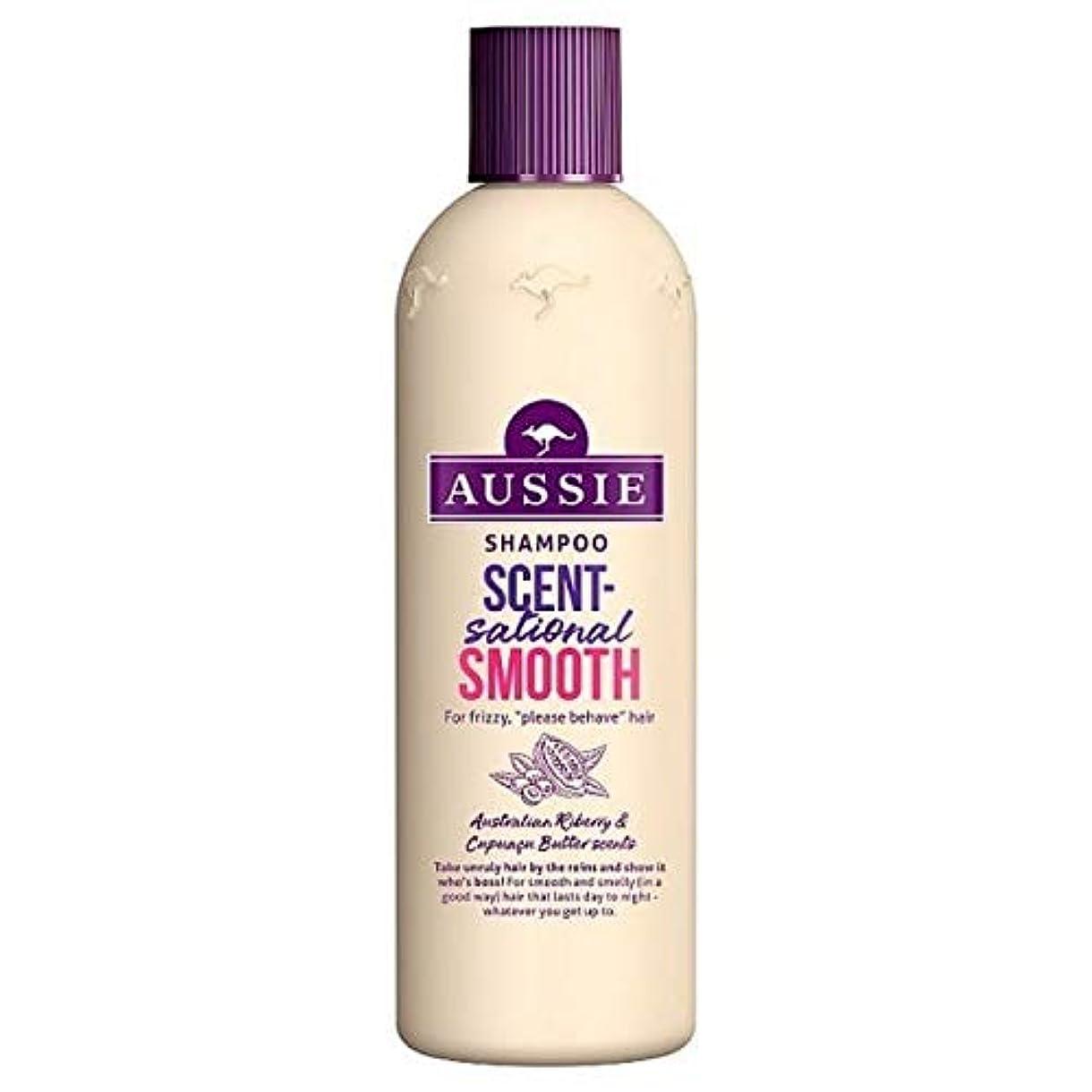 優遇授業料ビジョン[Aussie ] オージーScentsationallyスムーズなシャンプー300ミリリットル - Aussie Scentsationally Smooth Shampoo 300ml [並行輸入品]