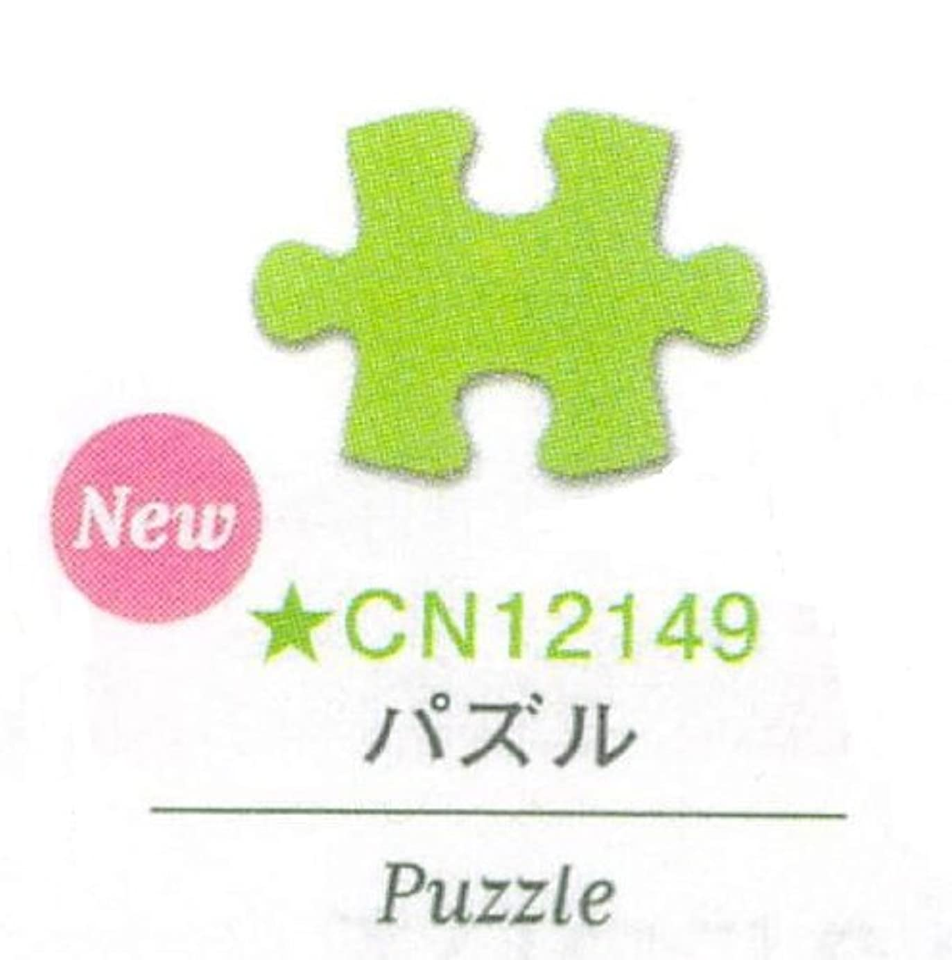 マウント折り目印をつけるカール事務器株式会社ミニクラフトパンチ パズルCN12149