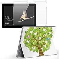 Surface go 専用スキンシール ガラスフィルム セット サーフェス go カバー ケース フィルム ステッカー アクセサリー 保護 フラワー ハート 植物 鳥 006103
