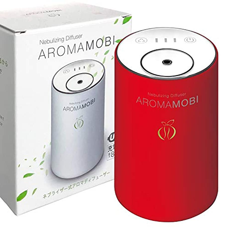 不定メディカルチーターfunks AROMA MOBI 充電式 アロマディフューザー ネブライザー式 レッド