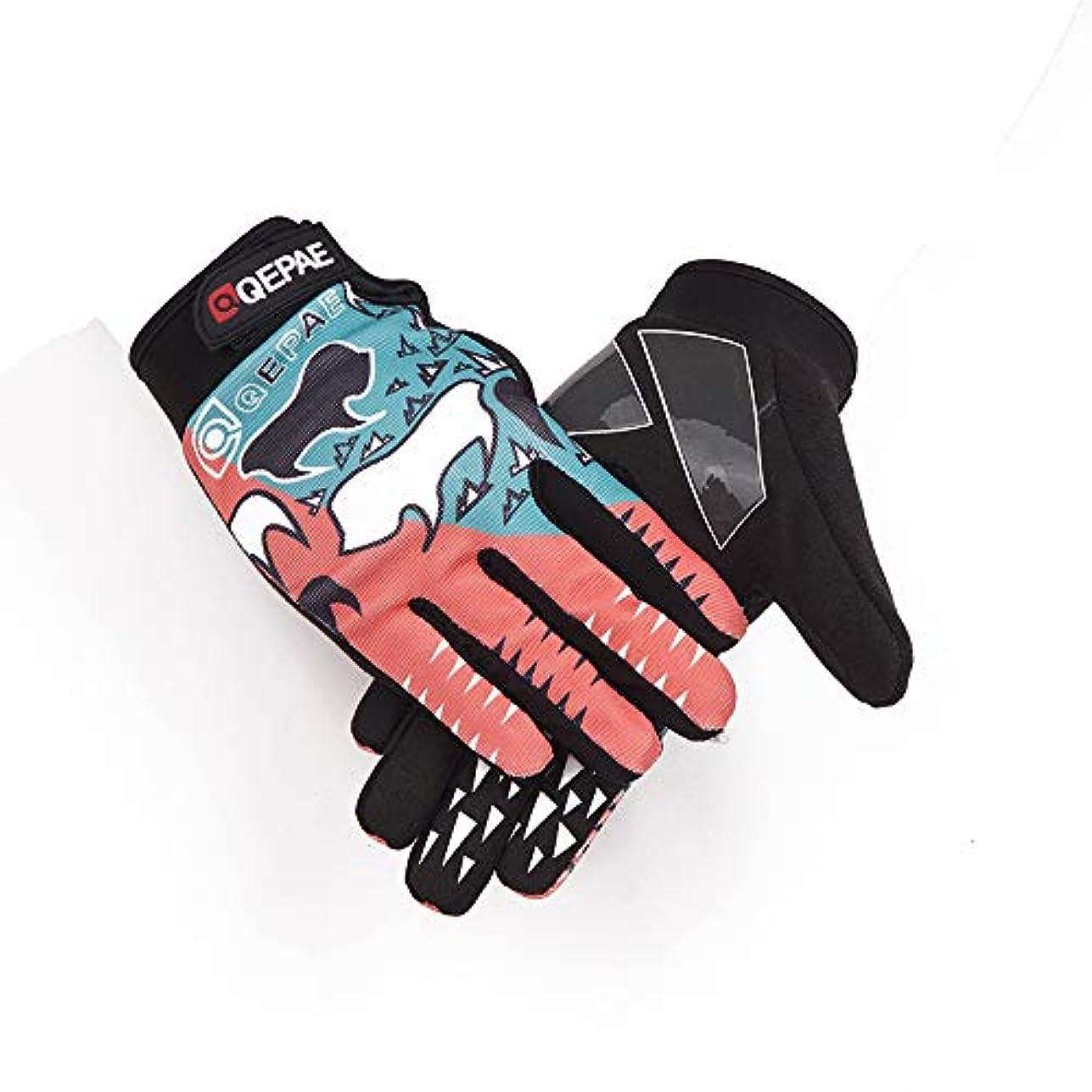 無秩序レンディション束手袋、自転車用手袋、伸縮性がある生地、柔らかく、速乾性の通気性、肥厚した衝撃吸収パッド、滑り止めの指先,M