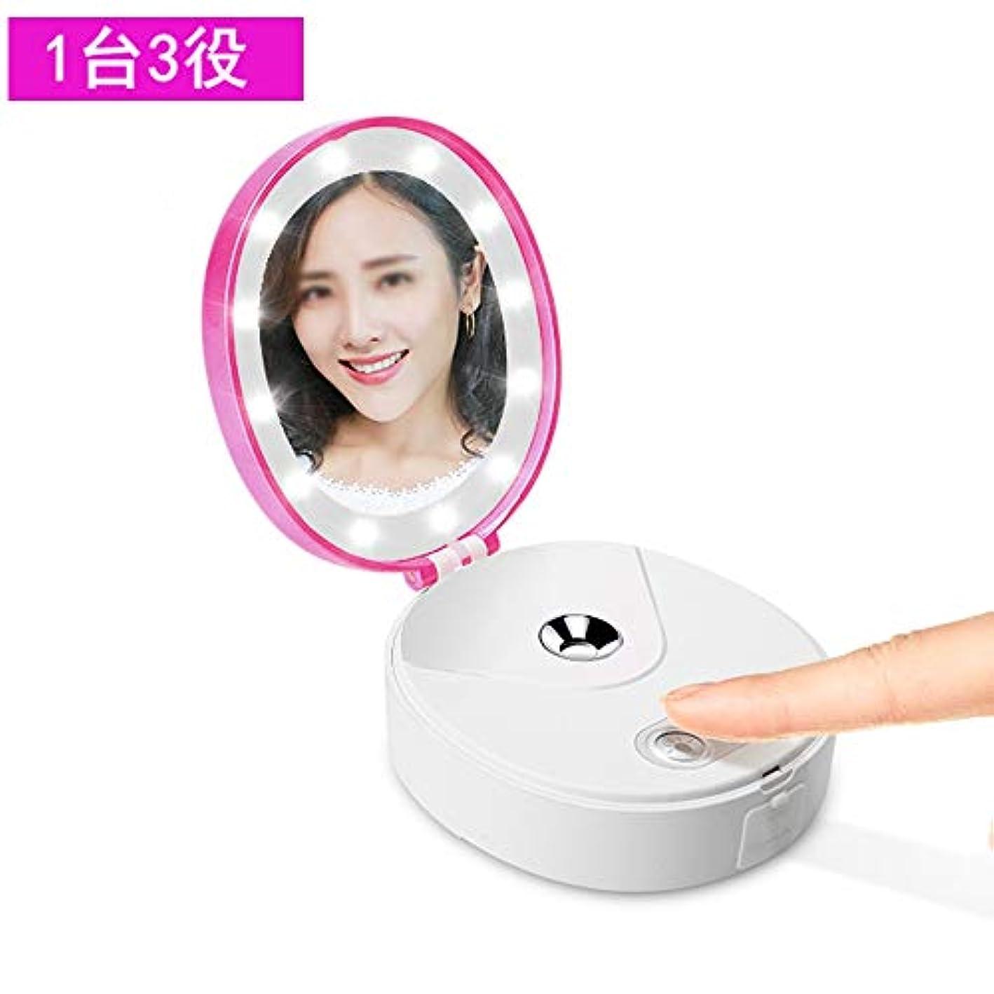 縁石騒々しい記録Smiler+ LED 化粧鏡 化粧ミラー 鏡 女優ミラー led付き 補水ナノスプレー加湿器 肌への補水 明るさ調節可能 180°回転 usb充電式 携帯に充電に可能