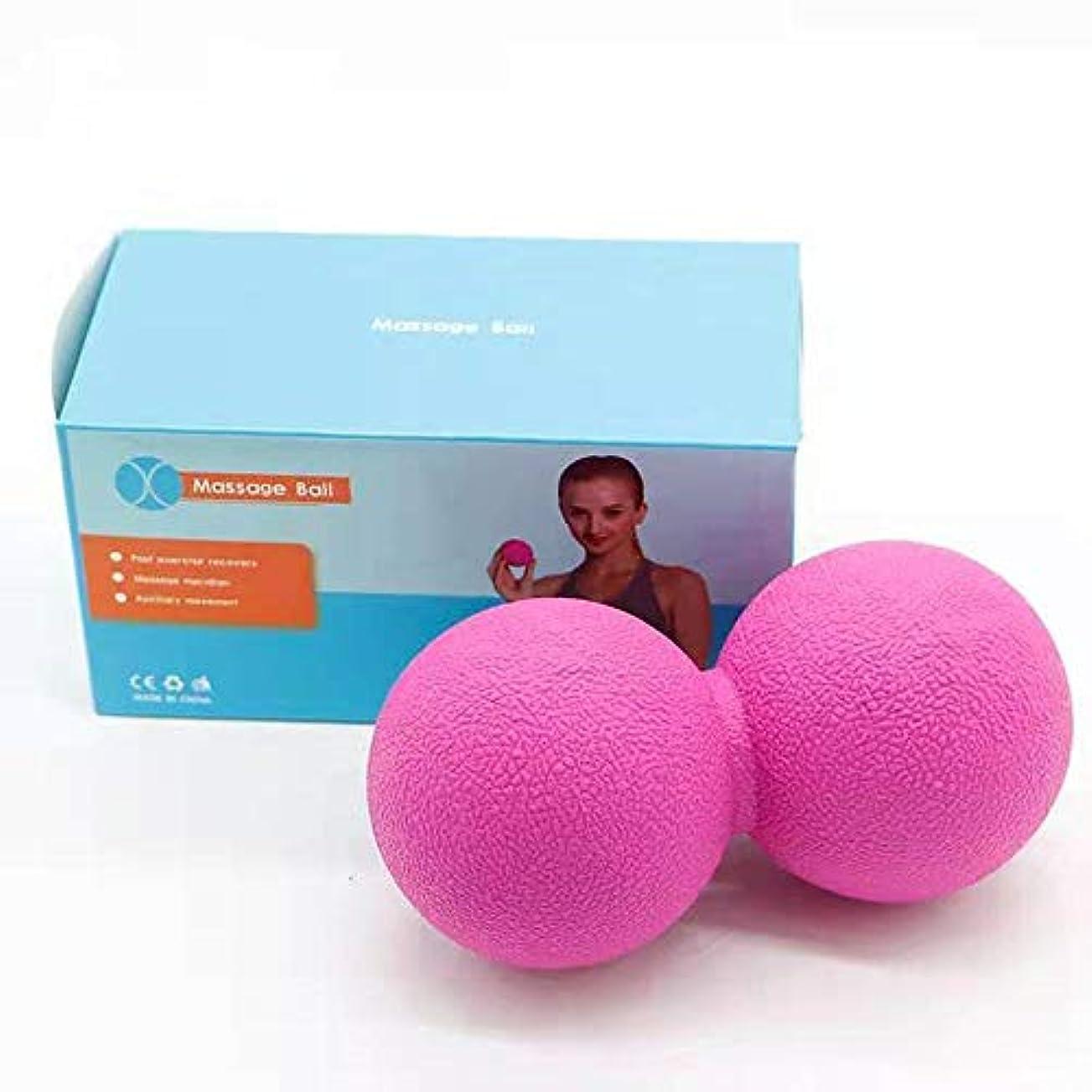 作動するアストロラーベアフリカシリコンマッサージボールヨガボールフェイシアボールピーナッツボール指圧マッサージボール筋肉リラクゼーションボールフェイシアボール