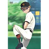 おおきく振りかぶって Vol.8 【完全生産限定版】 [DVD]