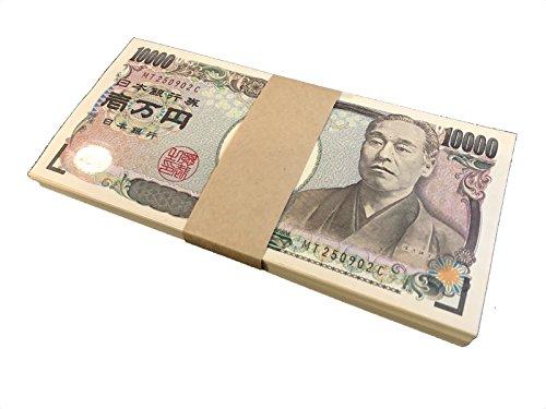 100万円札束 ダミー お金 お札 手品 ドッキリアイテム お金 数える 練習 銀行員 サービス業 接客業