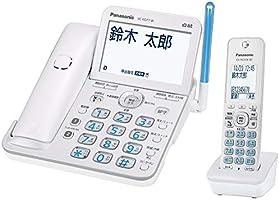 パナソニック コードレス電話機(子機1台付き)(パールホワイト) VE-GD77DL-W