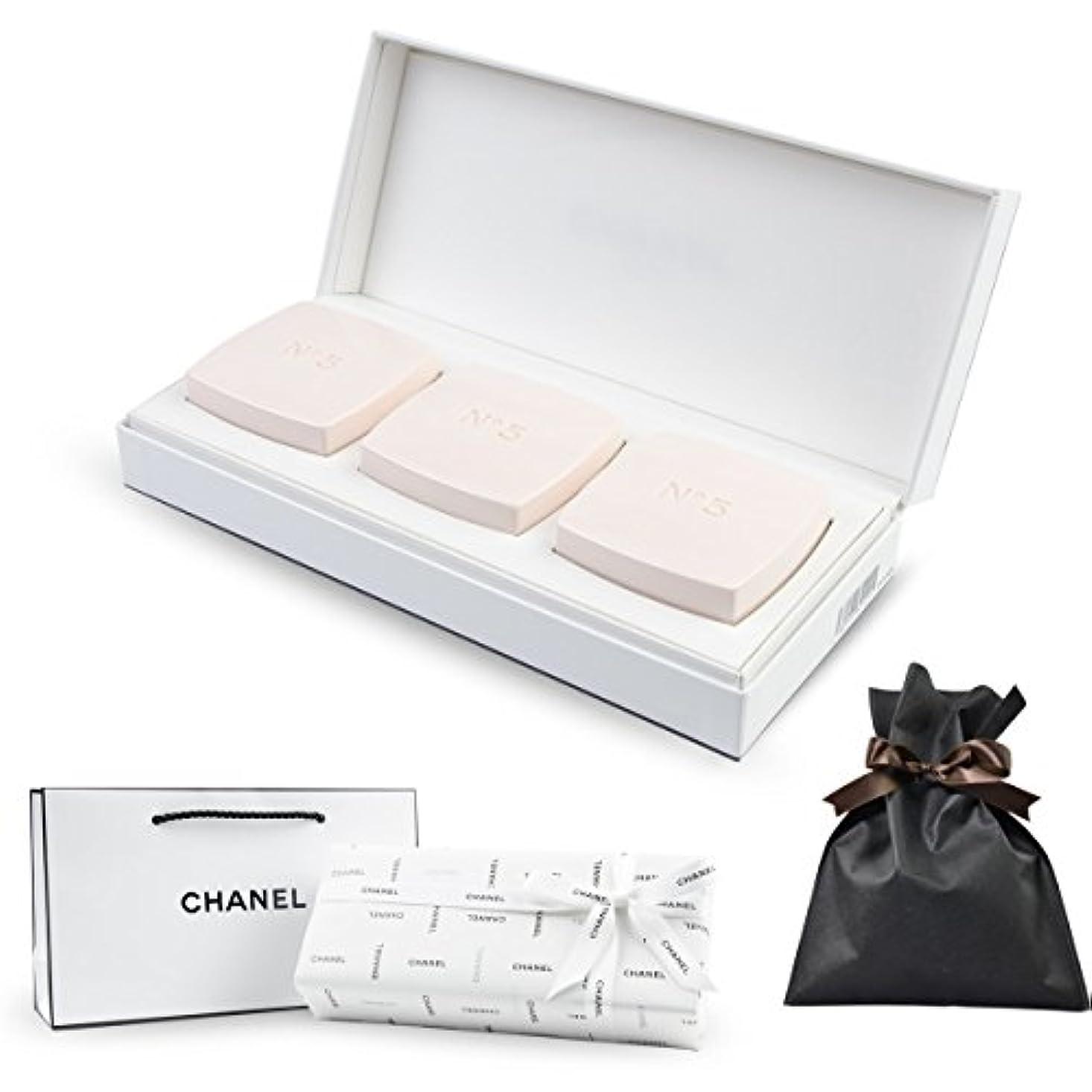 会議塗抹みがきます[セット品] ギフトラッピング済 CHANEL シャネル 国内正規品 N°5 サヴォン ギフトコレクション 石鹸 3個セット シャネルショップバッグ付 ボディソープ