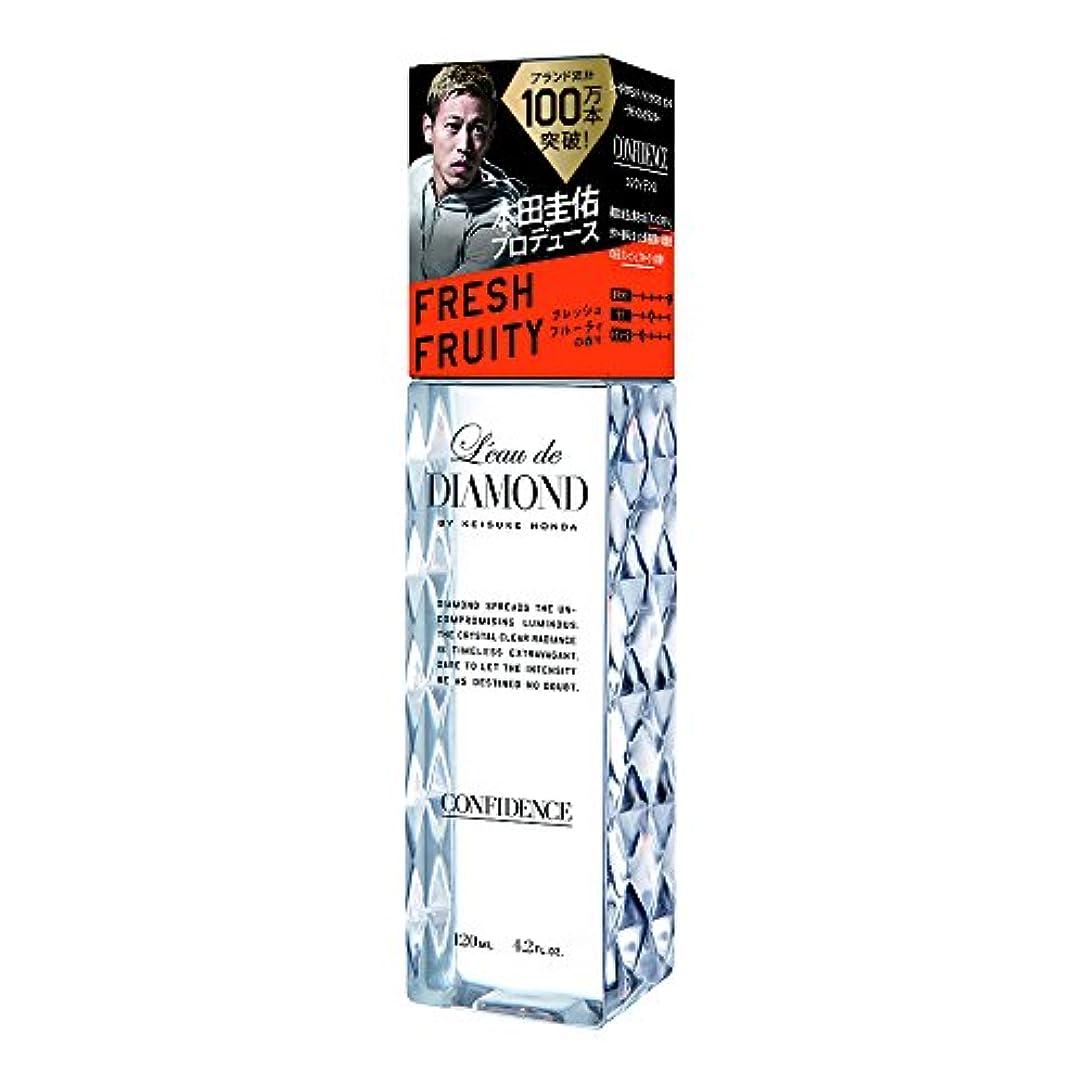 スタジオトロリーバス選出するロードダイアモンド バイ ケイスケホンダ ライトフレグランス コンフィデンス 120ml
