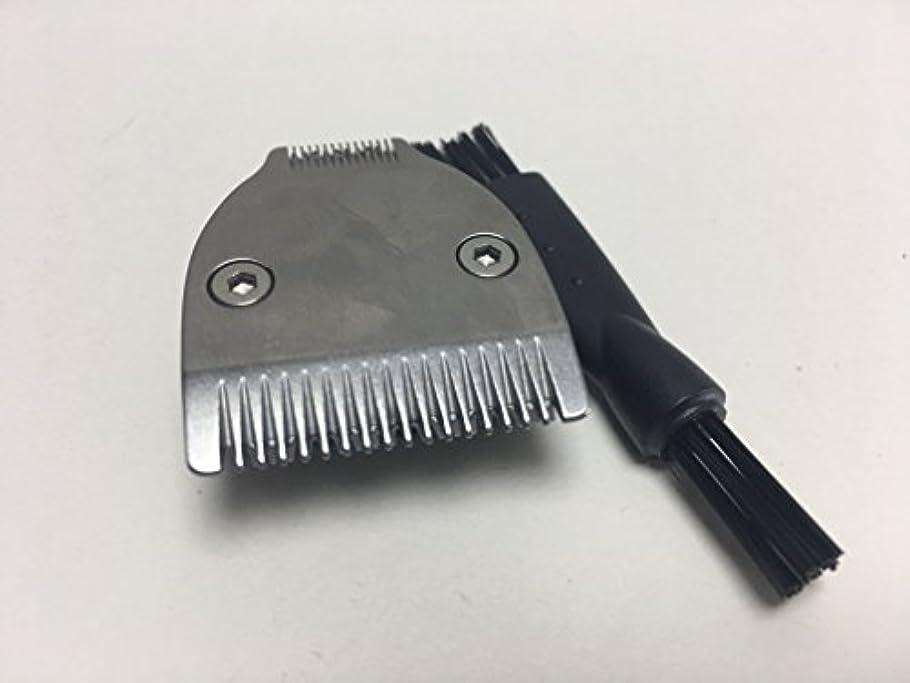 メイエラ触手うねるシェーバーヘッドバーバーブレード フィリップス QS6100 QS6140 QS6160 QS6100/50 QS6141 QS6161 QS6141/33 ノレッコ ワン?ブレード 交換用ブレード For Philips Shaver Razor Head Blade clipper Cutter