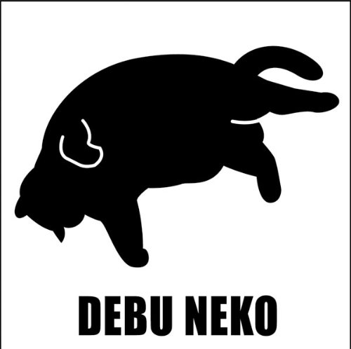 エブリーペット DEBU猫ステッカー