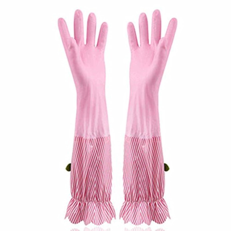 タンザニア泣き叫ぶ製造業使い捨て手袋 プラスベルベット暖かい食器洗い手袋キッチン家庭防水耐久手袋 (Size : Four pairs)