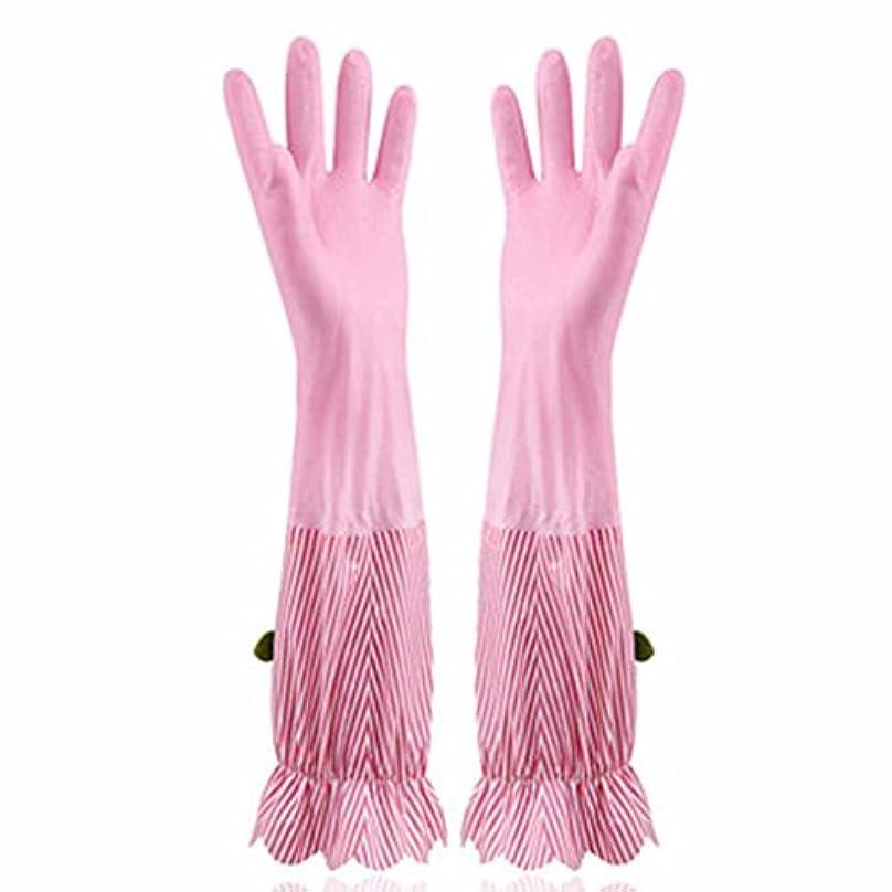 泥だらけ推進、動かす広告使い捨て手袋 プラスベルベット暖かい食器洗い手袋キッチン家庭防水耐久手袋 (Size : Four pairs)