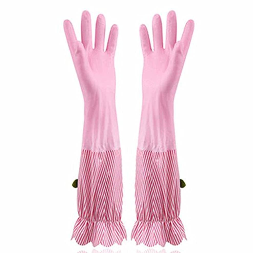 労働者超高層ビルポジティブ使い捨て手袋 プラスベルベット暖かい食器洗い手袋キッチン家庭防水耐久手袋 (Size : Four pairs)