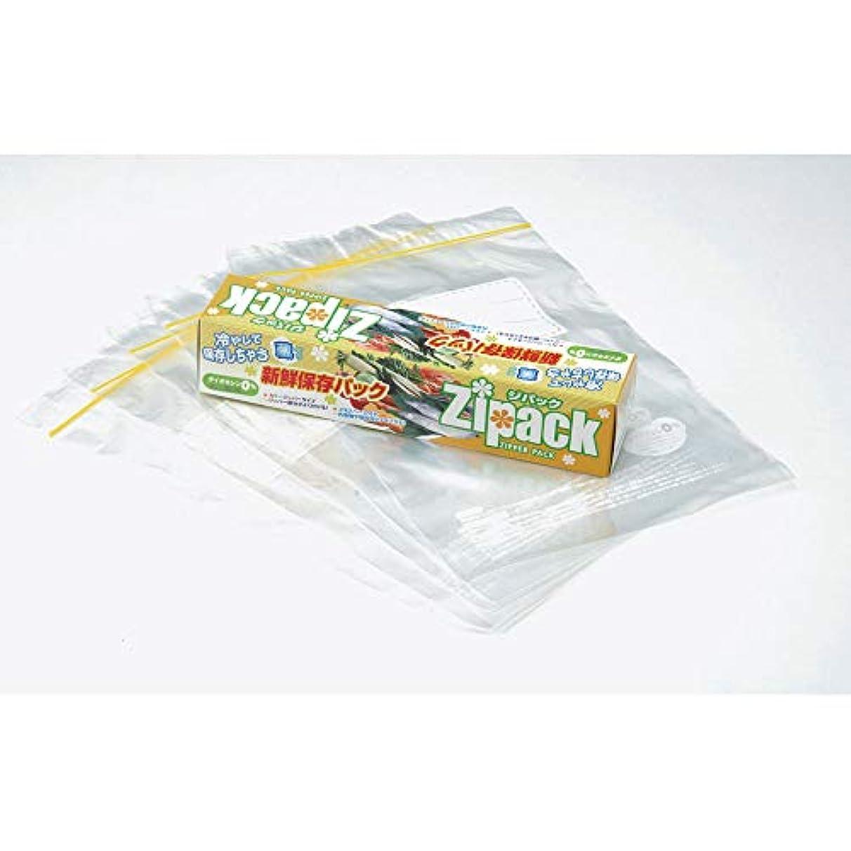ジェット推進、動かす入口キッチン雑貨 新鮮保存パック ジパック 5枚BOX
