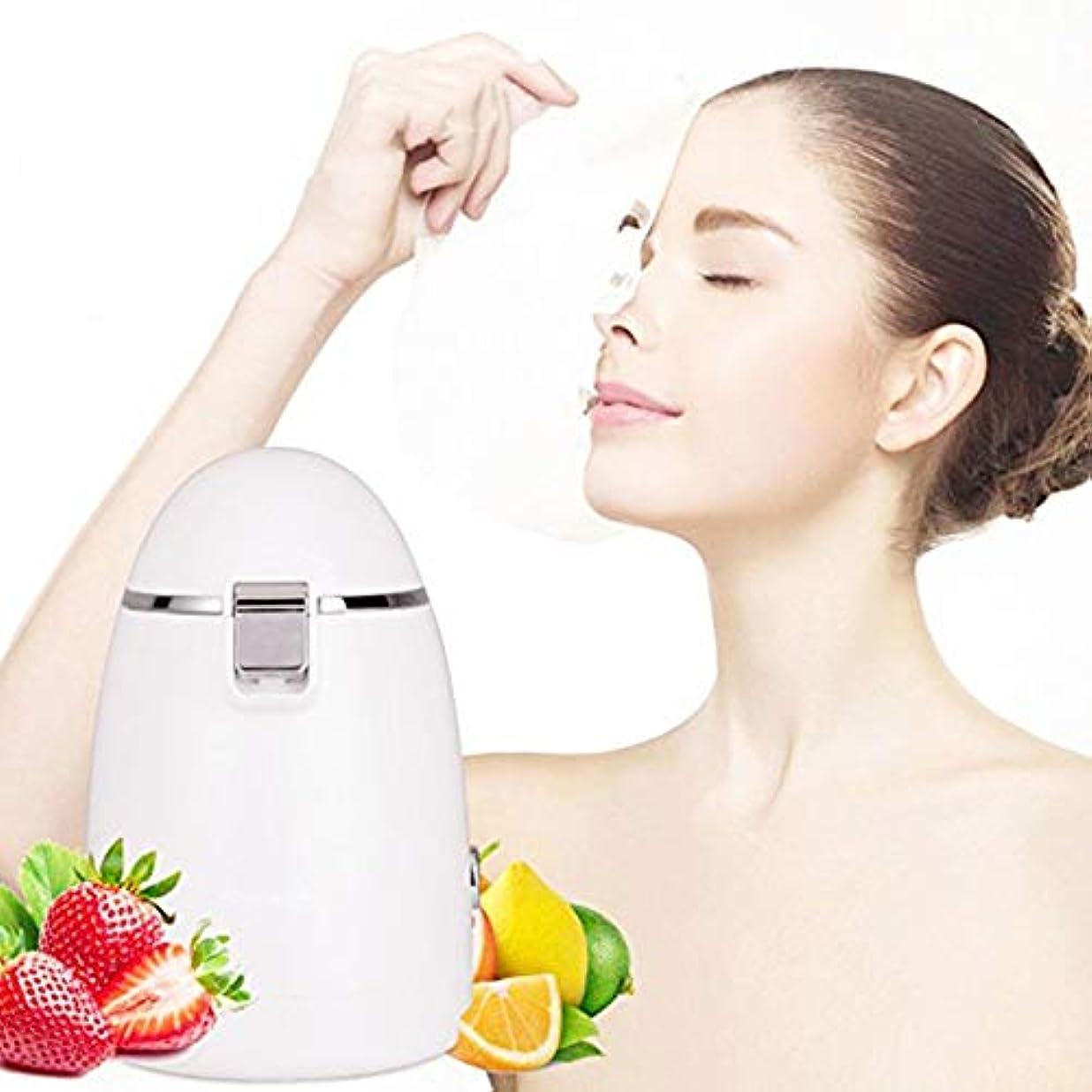 穏やかな実際に開梱マスクマシン、自家製家庭用マスクマシン自動多機能攪拌加熱果物と野菜 DIY マスクフルーツマスク