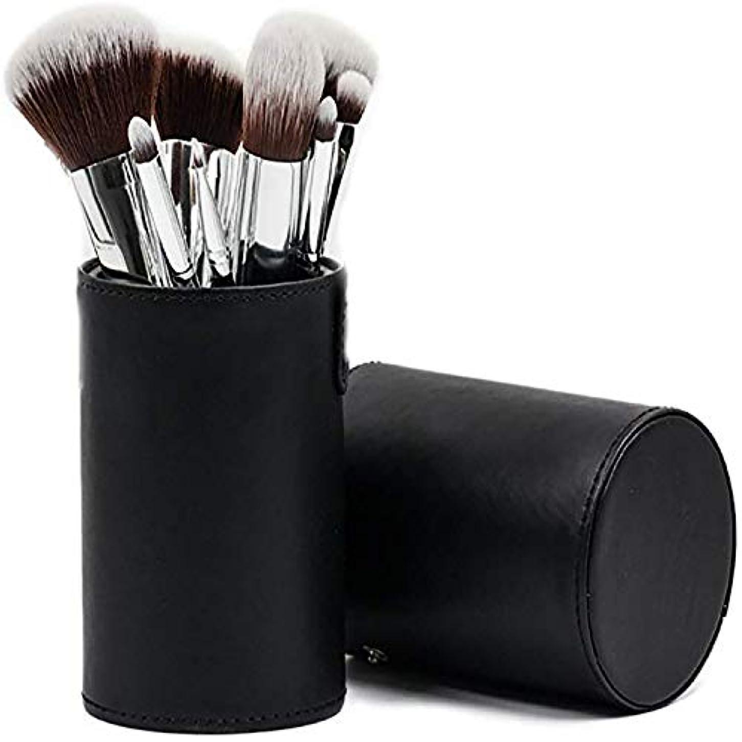 動物疼痛アリ[Huadoud]メイクブラシ 11本セット 化粧筆 フ ェイスブラシ 化粧ブラシ ブラック 収納ケース付き SCW-HZshua-11