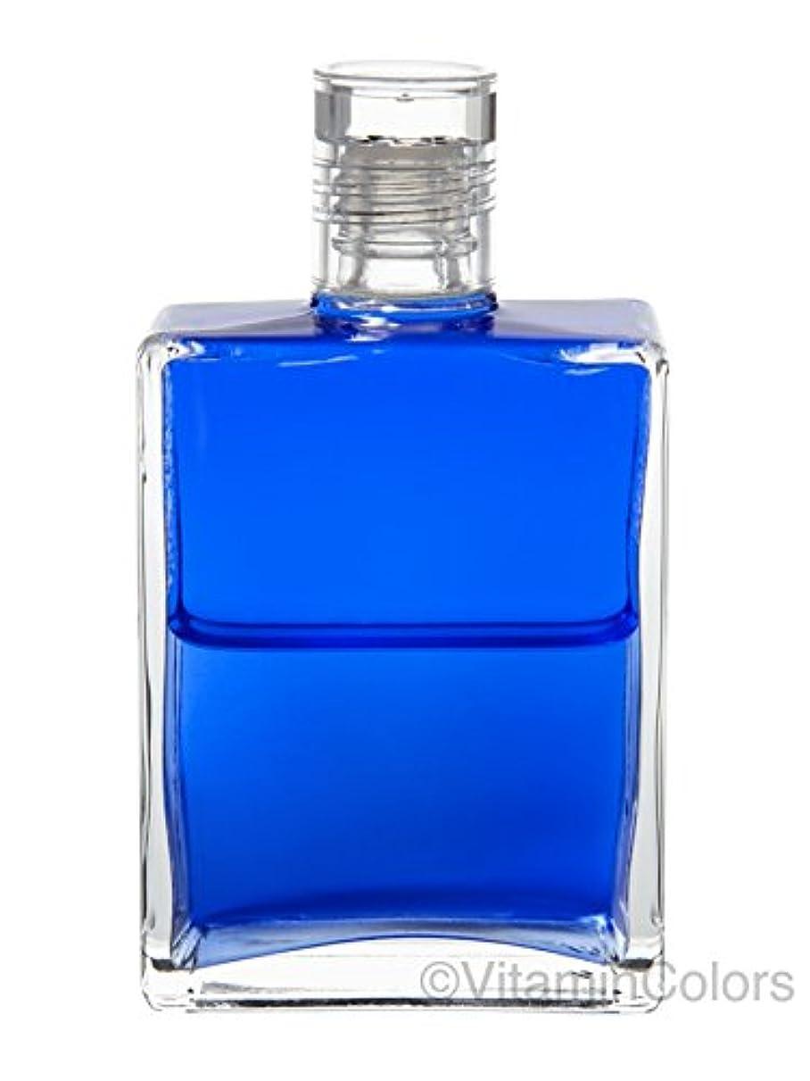 最初は取り除く週間オーラソーマ イクイリブリアムボトル50ml B2「ピースボトル」Aurasoma