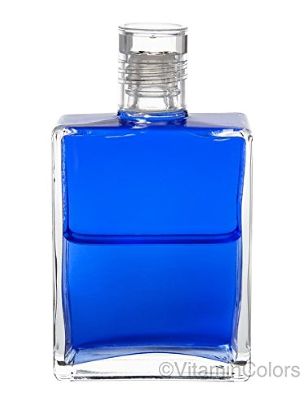 広告するかわいらしいブラケットオーラソーマ イクイリブリアムボトル50ml B2「ピースボトル」Aurasoma