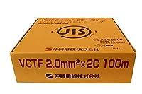 伸興電線 ビニルキャブタイヤ丸型コード VCTF 2芯 2SQ 灰 100m