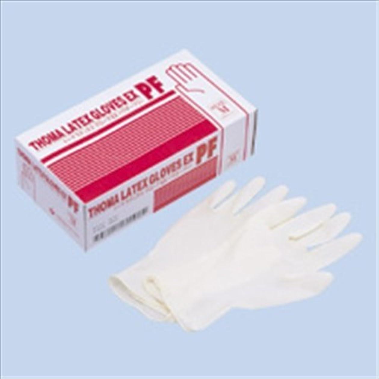 ぜいたく期待組み込むトーマラテックスグローブ(手袋)EX パウダーフリー(100枚) SS