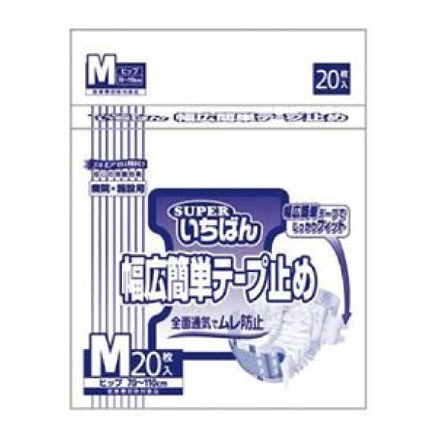 入る改修急性(業務用2セット) カミ商事 スーパーいちばん幅広簡単テープ止めM 20枚